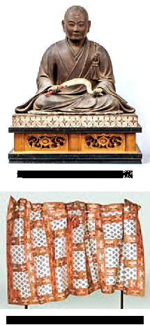 聖冏上人600年遠忌・観智国師400年遠忌記念展まもなく会期終了