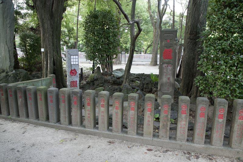 め組供養碑