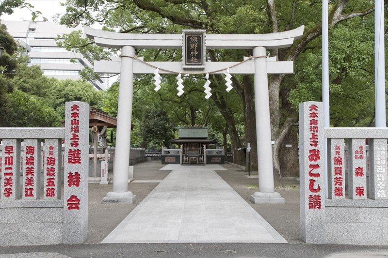 熊野(ゆや)神社